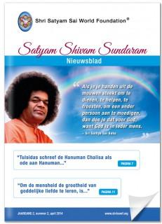 SSS2.2-nieuwsblad-cover