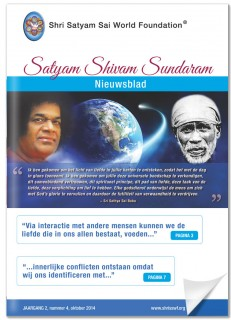 Nieuwe editie Satyam Shivam Sundaram, jaargang 2, nummer 4