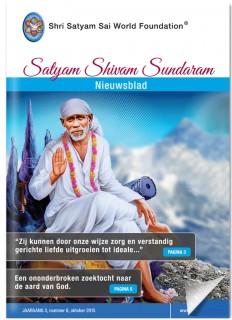 SSS3.4-nieuwsblad-cover