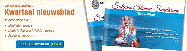 Satyam Shivam Sundaram - Jaargang 2, nummer 1