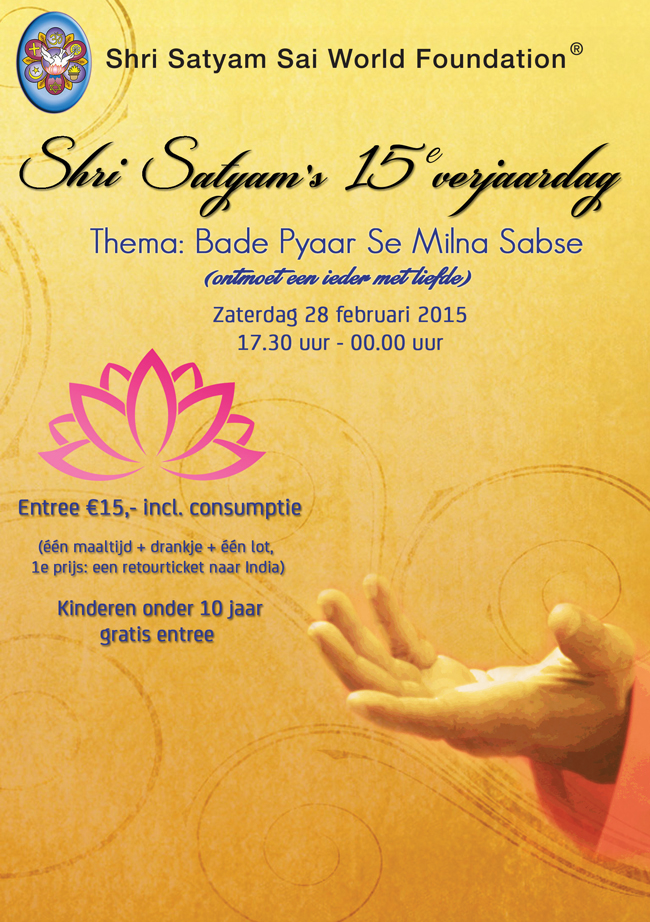 Shri Satyam's 15e verjaardag