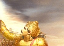 column Bhagavad Gita