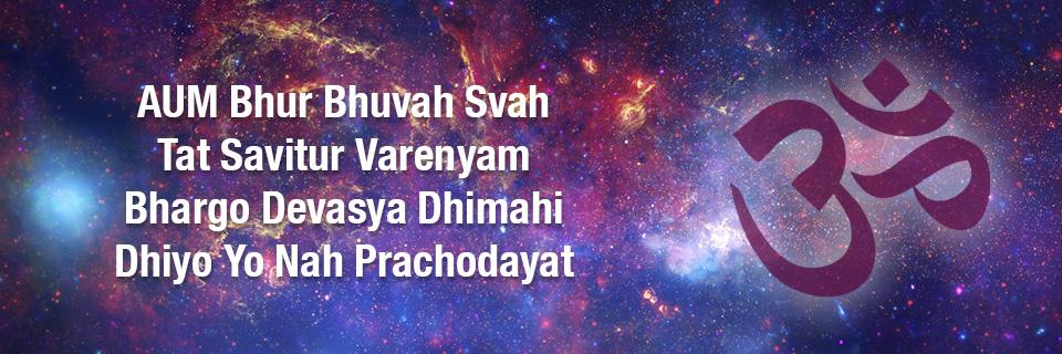 De Gayatri mantra