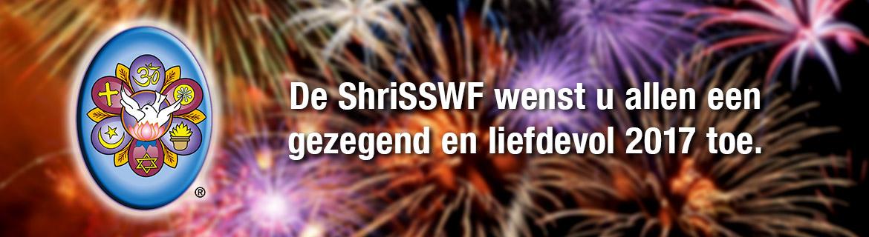 ShriSSWF wenst u een gelukkig nieuwjaar!